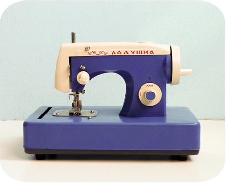 Vintage russian toy sewing machine