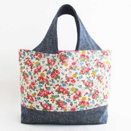 Small Grocery Bag with Box Bottom